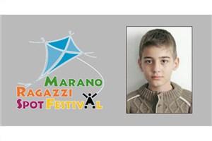 «گنجشکهای کوچه ما»  به جشنواره مارانو ایتالیا رسید