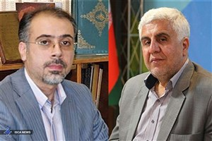 سرپرست دانشگاه آزاد اسلامی واحد شهر قدس منصوب شد
