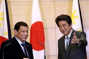 رئیسجمهور فیلیپین به ژاپن می رود