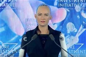 یک روبات شهروند عربستان شد