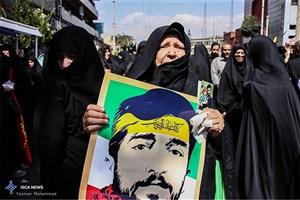 حجاب و عفاف در وصیت نامه شهید حججی