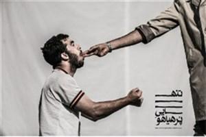 هیاهویی در تماشاخانه ایرانشهر/نمایشی برای 18+