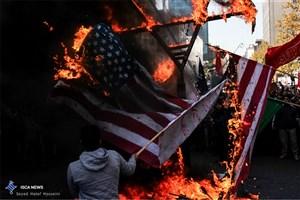 حقارت آمریکا در جریان تسخیر سفارت آمریکا
