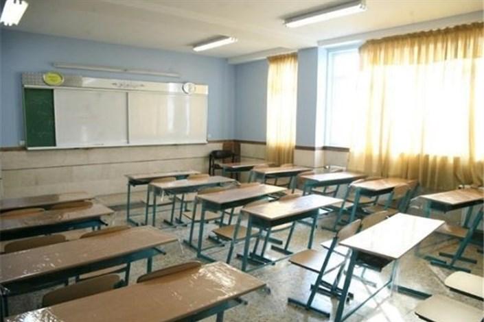مدارس فرسوده