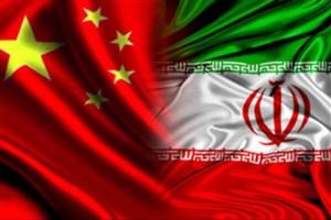 تشدید مشکلات بانکی ایرانیان در چین بدلیل رعایت دستورالعملهای FATF