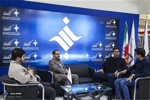 23rd Press Exhibition Officially Opens in Tehran