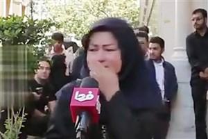 واکنش پلیس به گریههای پرحاشیه «زن افغان» عاشق امام حسین(ع)