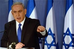 نتانیاهو: هر گونه بخواهیم در سوریه حضور خواهیم یافت!