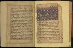 تصحیح و چاپ تفسیر قرآنی تازه یافته شده توسط پژوهشگر واحد دهاقان