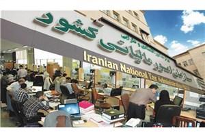 سازمان مالیاتی هشدار داد؛سرقت اطلاعات مودیان مالیاتی با لوح فشرده، شیوه جدید کلاهبرداران