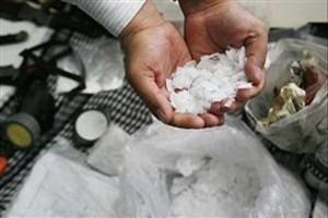 کشف 2 کیلوگرم شیشه در قزوین