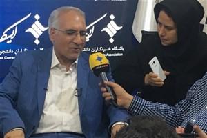 درخواست واگذاری کارخانه ریسباف به شهرداری اصفهان