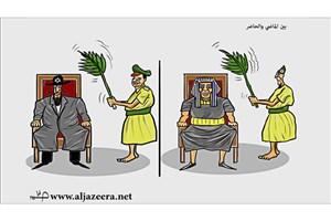 عقب گرد تاریخی مصر !