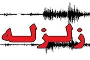 زلزله 3.1 ریشتری لنده را لرزاند