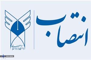 سرپرست واحدهای شهر قدس، هشترود و جاسک دانشگاه آزاد اسلامی منصوب شدند