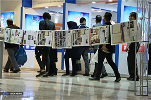 Int'l Officials  on the 23rd Exhibition of Press and News Agencies