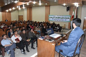 کارگاه پیشگیری از اعتیاد ویژه دانشجویان در واحد بوکان برگزار شد