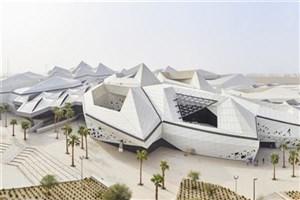 افتتاح هوشمندترین ساختمان عربستان