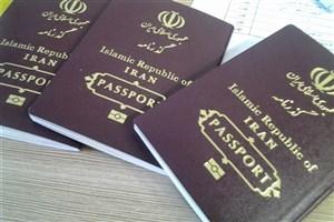 ۲ جاعل ویزای اربعین در مهران بازداشت  شدند