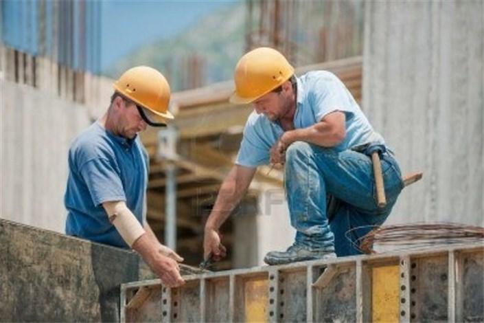 سامانه تلفنی درخواست کارگر خدمات ساختمانی