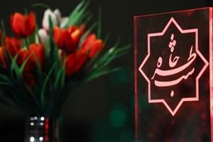 مراسم «شب خاطره» در نمایشگاه مطبوعات برگزار خواهد شد