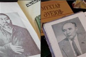 ادبیات قزافستان در صحنه جهانی با اقبال روبروست