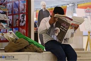 تجمع شاکیان خصوصی پدیده شاندیز در نمایشگاه /حواشی چهارمین روز بیست و سومین نمایشگاه مطبوعات