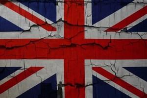 شکایت افراد خود اشتغال از دولت انگلیس به خاطر تبعیض در کمکهای مالی