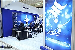 The 4th Day of 23rd Tehran Press Exhibition / In Photos