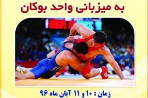 مسابقات کشتی دانشجویان دانشگاه های آزاد آذربایجان غربی برگزار می شود