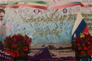 آغاز عملیات گودبرداری واحد 2 نیروگاه اتمی بوشهر