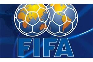 عربستان از جام جهانی روسیه حذف می شود؟