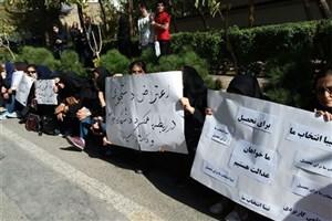 اعتراض دانشجویان یکی از واحدهای علمی کاربردی به انحلال این مرکز