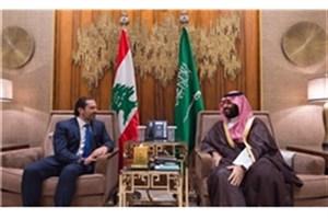 تحلیلگر صهیونیستی : سعودیها عامل اصلی و محرک استعفای سعد حریری هستند