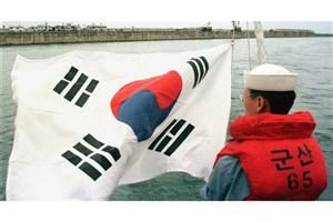 دزدی از کره جنوبی به سبک کره شمالی