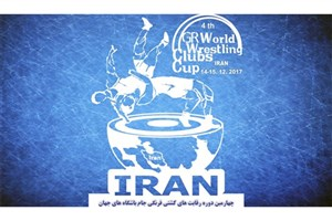 تیم باشگاه ورزشی مسکو به ایران میآید