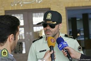 نماز جمعه  این هفته تهران میزبان شهیدان نیروی انتظامی است