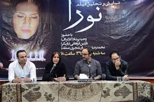 اجازه دهیم نسل جدیدی به سینمای ایران وارد شود