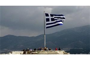 19 سال حبس برای وزیر دفاع سابق یونان