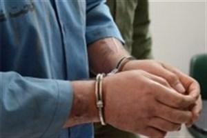 دستگیری شرور سابقه دار این بار با شکایت مادر و پدر