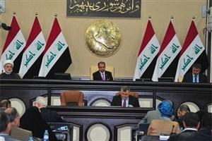 پارلمان عراق استفاده از پرچم رژیم صهیونیستی را ممنوع کرد