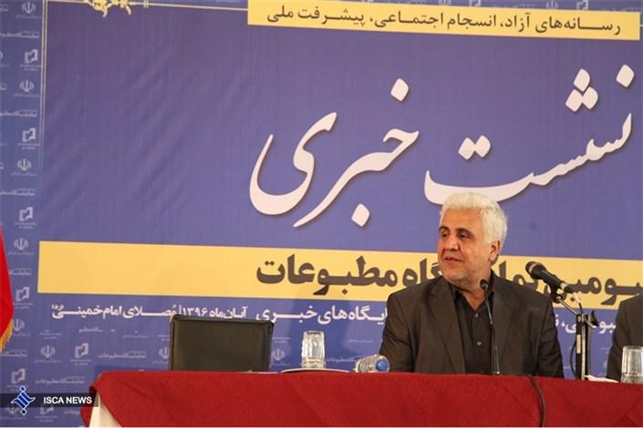 بازدید و نشست خبری دکتر فرهاد رهبر در هفتمین روز از نمایشگاه مطبوعات