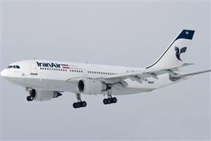 زائران اربعین، بلیت هواپیما را گران نخرند/حذف برخی دفاتر از فهرست عاملان مجاز فروش