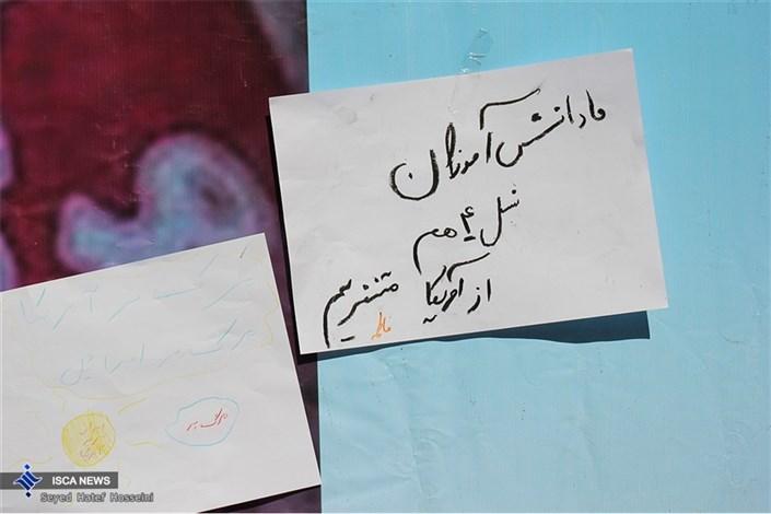 راهپیمایی روز 13 آبان در تهران- 3
