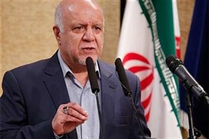 حضور آبدارچی در هیات مدیره شرکت زیرمجموعه صندوق بازنشستگی نفت + سند