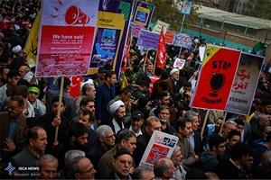 مراسم روز ملی مبارزه با استکبار جهانی در سراسر کشور