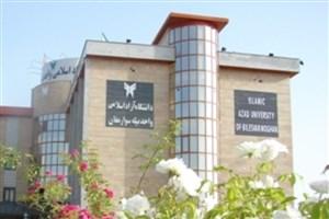 مراسم تکریم و معارفه رئیس دانشگاه آزاد اسلامی واحد بیله سوار مغان برگزار شد