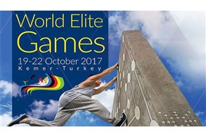 Behbahan IAU Students Shine in World Elite Games 2017