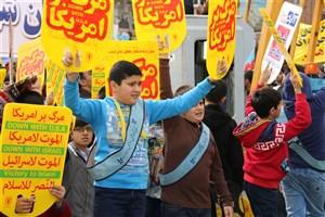 مراسم یوم الله سیزدهم آبان در همدان/ عکس