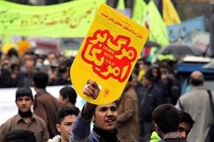13آبان  یادآور ناکامی آمریکا در دشمنی با ملت بزرگ ایران است